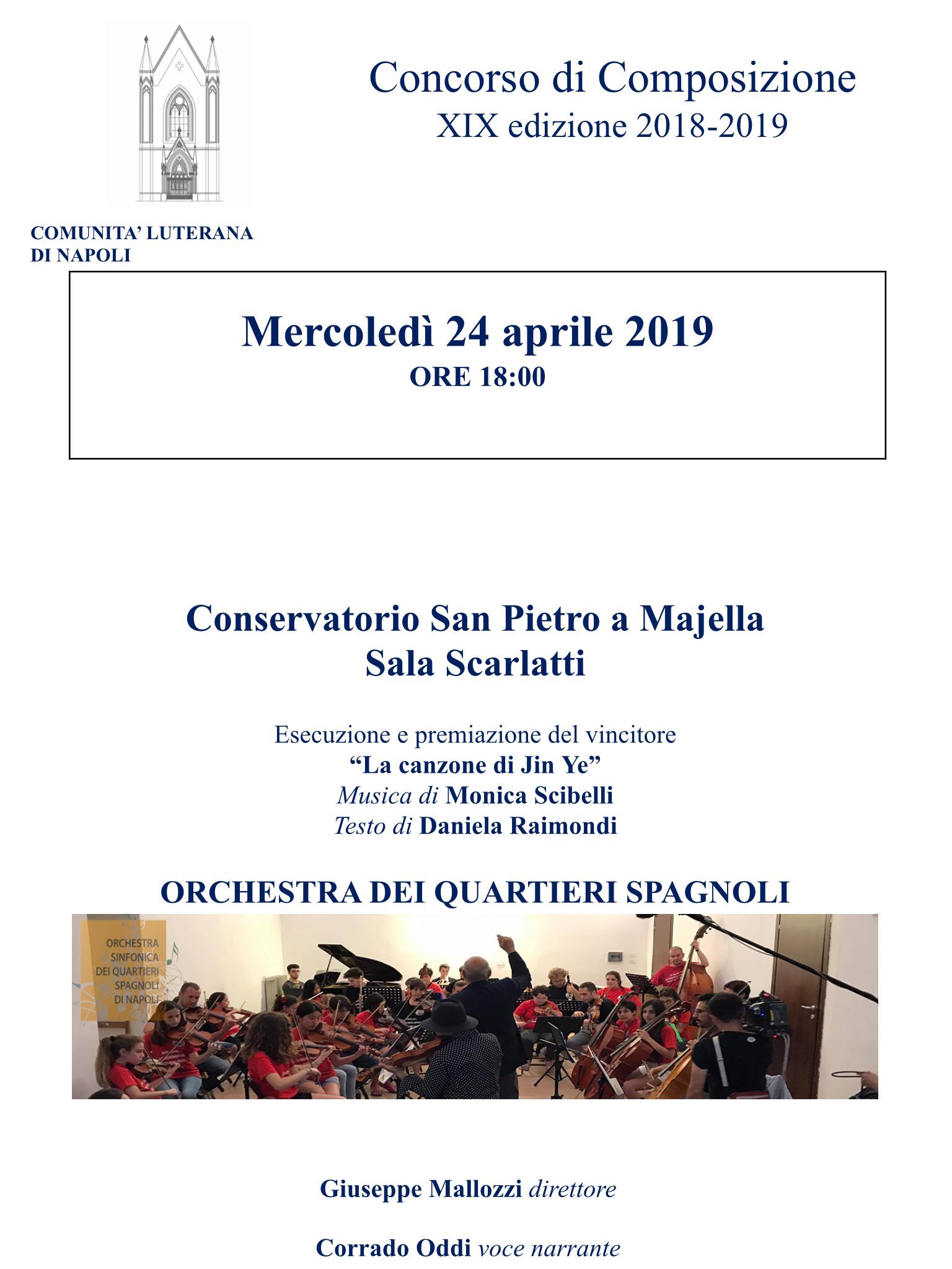 Concorso di Composizione XIX edizione 2018-2019 @ Conservatorio San Pietro a Majella - Aula Scarlatti